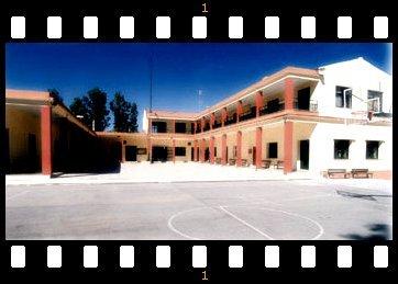 Γυμνάσιο αρκαλοχωρίου ο ιστότοπος του